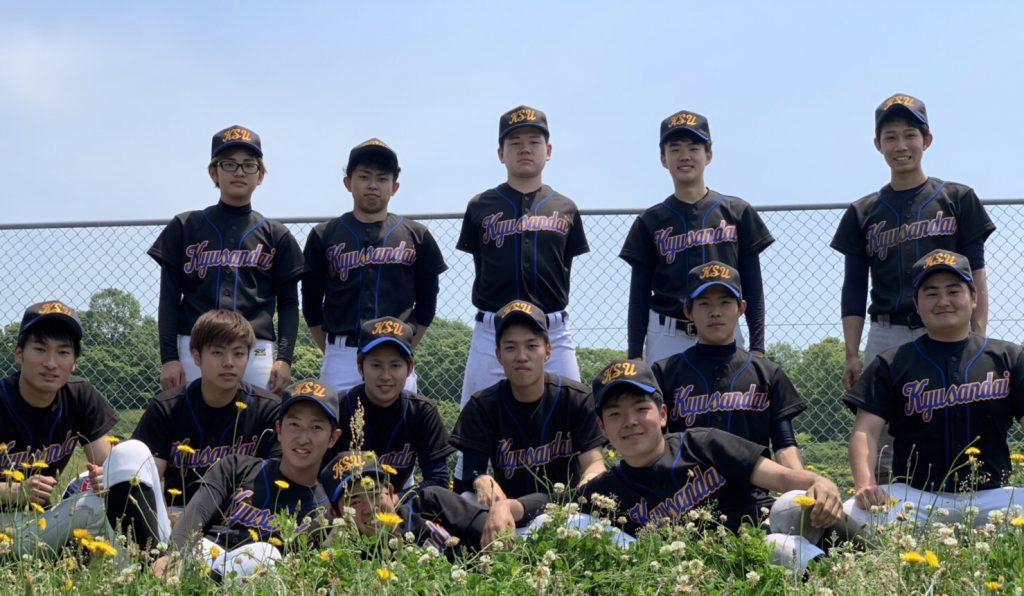 軟式野球同好会 九州大会優勝で全国へ | 九州産業大学