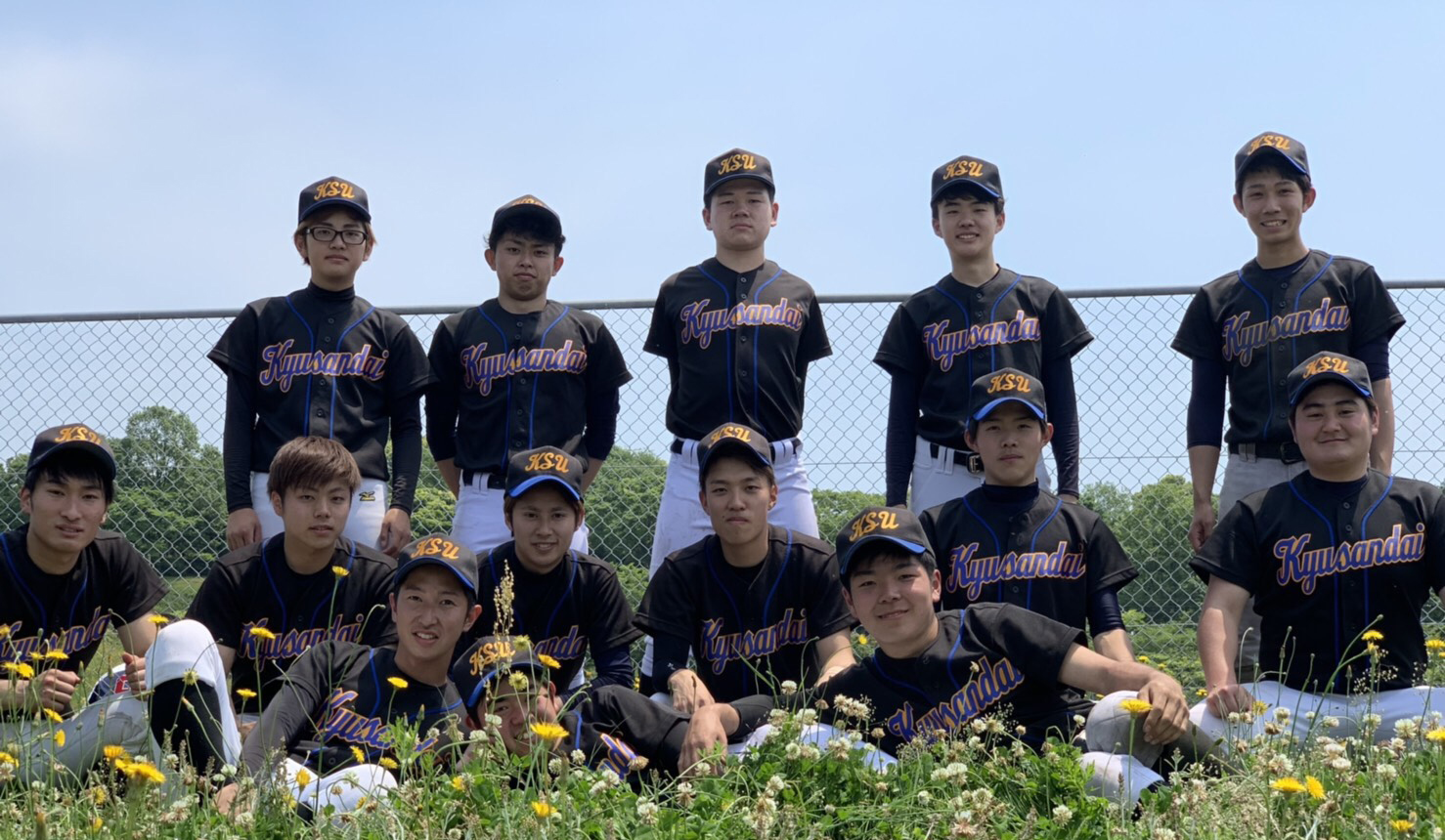 軟式野球同好会 九州大会優勝で全国へ