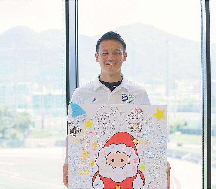 河野 広輝さんの写真